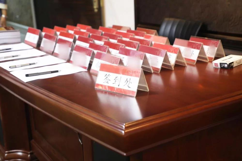 新时代工商管理(EMBA)高级总裁班签到处