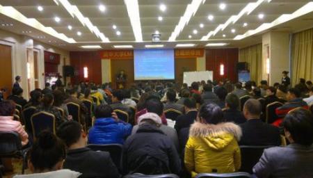 北京大学民营经济研究中心