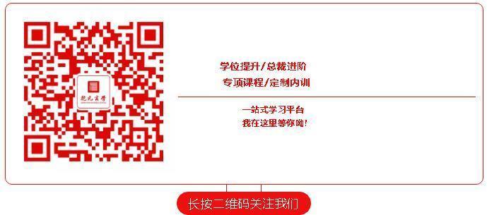 乾元商学院,旅游业,中国中小商业企业协会