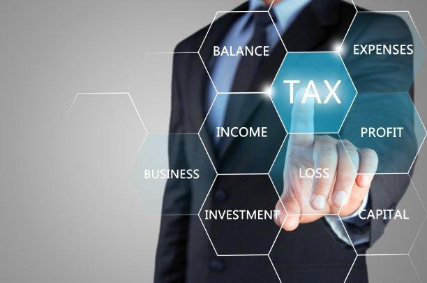 企业领导者财税管理与风险管控高级研修班
