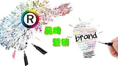 中国人民大学品牌与营销策划(CMO)研修课程